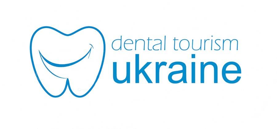 Стоматологічний туризм - приваблива опція для іноземців
